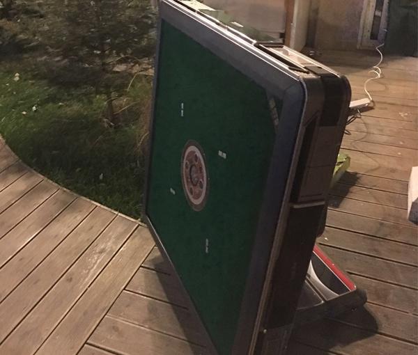 哈尔滨折叠麻将机